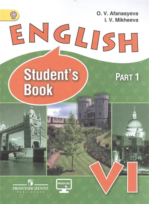 Афанасьева О., Михеева И. English Student s book Английский язык VI класс Учебник комплект из 2 книг все цены