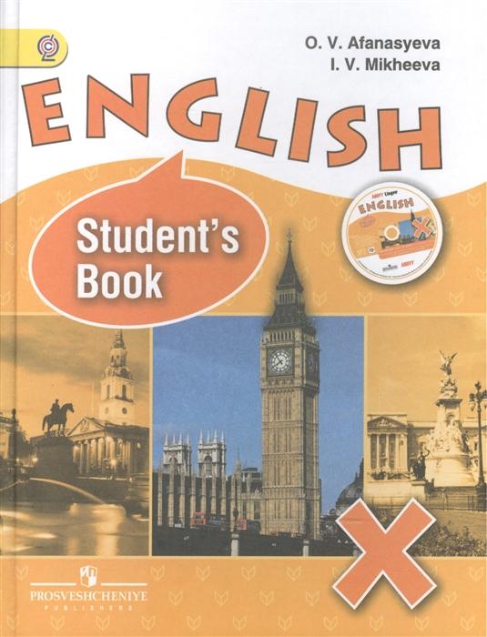 купить Афанасьева О., Михеева И. Английский язык English Student s Book X класс Учебник для общеобразовательных организаций с приложением на электронном носителе Углубленный уровень онлайн