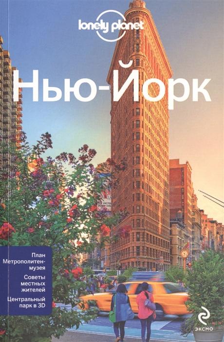 Нью-Йорк План Метрополитен-музея Советы местных жителей Центральный парк в 3D