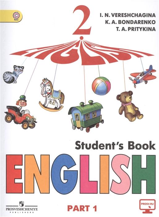 лучшая цена Верещагина И., Бондаренко К., Притыкина Т. English Student s Book 2 класс Английский язык Учебник комплект из 2 книг
