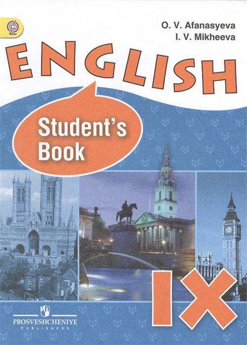 купить Афанасьева О., Михеева И. Английский язык English Student s Book IX класс Учебник для общеобразовательных организаций и школ с углубленным изучением английского языка онлайн