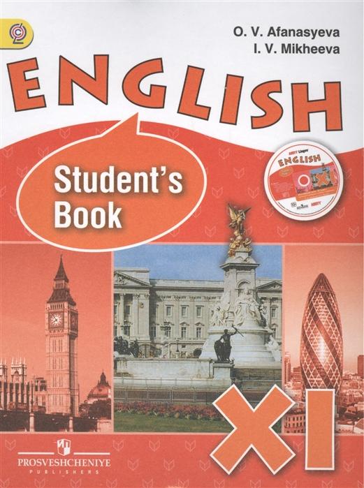 купить Афанасьева О., Михеева И. Английский язык English Student s Book XI класс Учебник для общеобразовательных организаций с приложением на электронном носителе Углубленный уровень онлайн