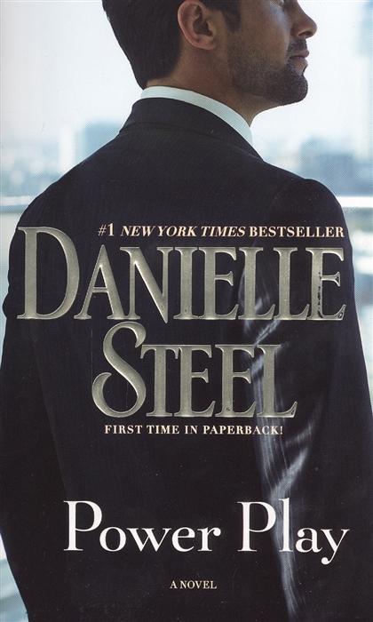 Steel D. Power Play A Novel gavin esler power play