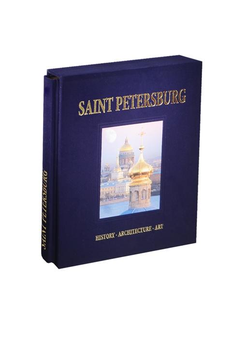 Альбом Санкт-Петербург Saint Petersburg History Architecture Art