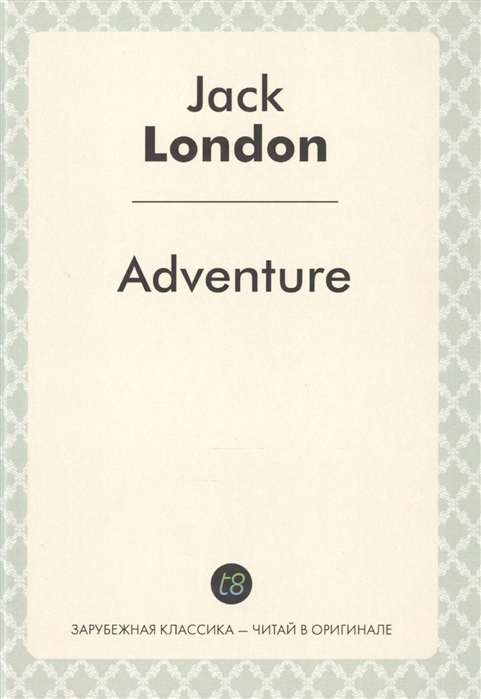 London J. Adventure london j theft