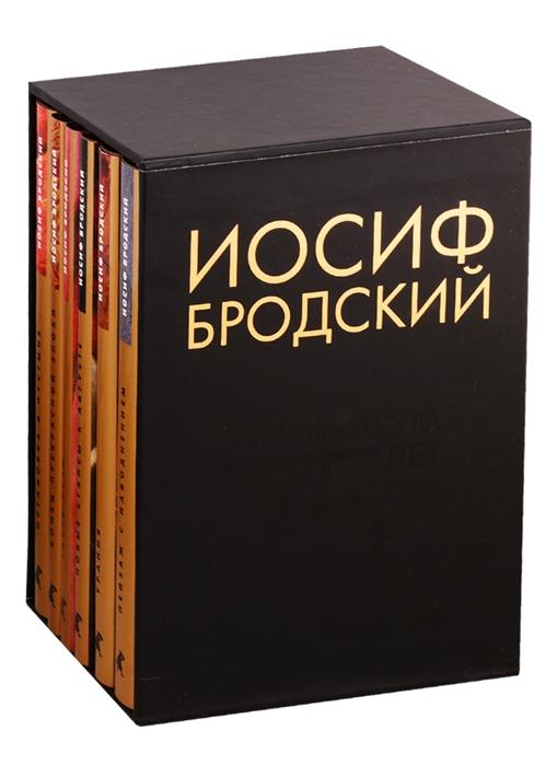Бродский И. Иосиф Бродский Собрание сочинений Пейзаж с наводнением комплект из 6 книг недорого