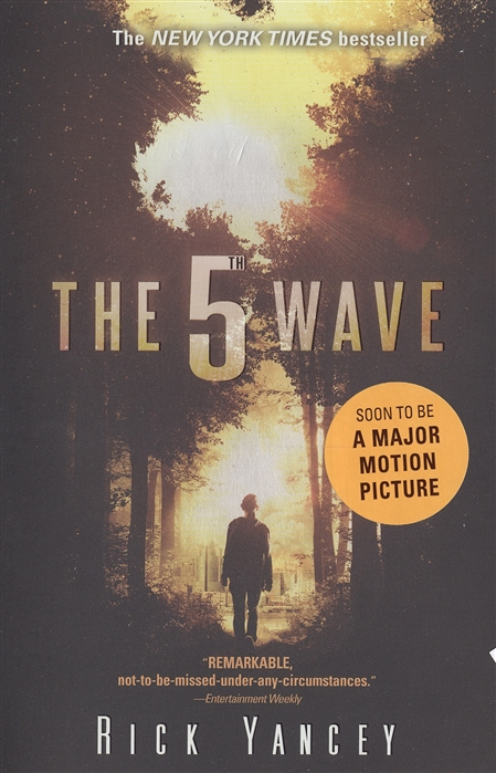 Yancey R. The 5th Wave рик янси 5th wave the infinite sea