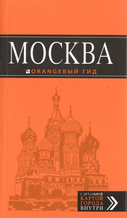 Чередниченко О. Москва карта