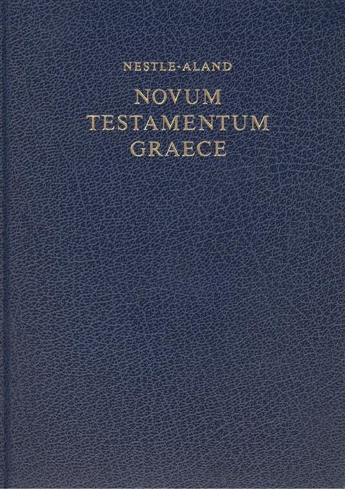 Nestle-Aland Novum Testamentum Graece Новый Завет на греческом языке