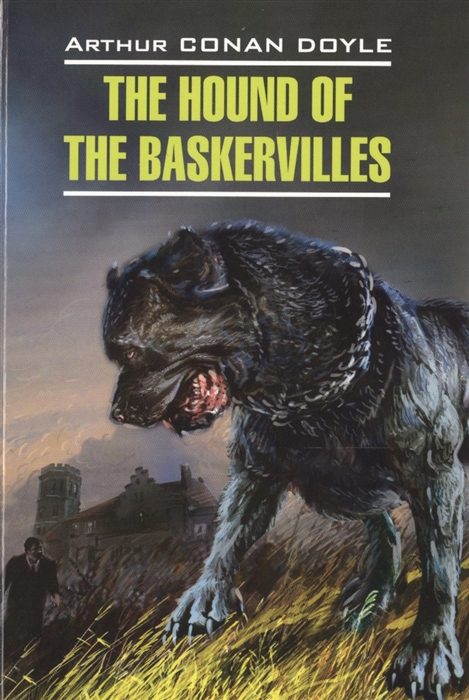 Doyle A. The Hound of the Baskervilles English detective story Книга для чтения на английском языке doyle a doyle the hound of the baskervilles