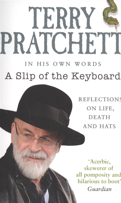 Pratchett T. A Slip of the Keyboard pratchett t stewart i cohen j the science of discworld ii the globe isbn 9780091951719