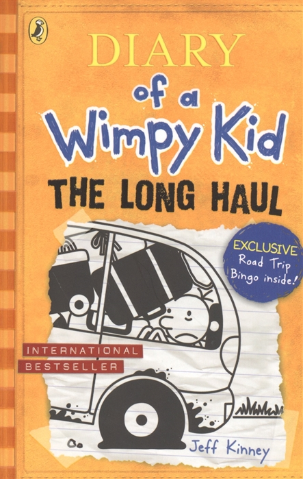 Kinney J. Diary of a Wimpy Kid 09 The Long Haul kinney j the wimpy kid do it yourself book