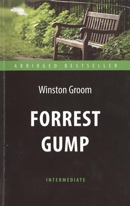 цена Groom W. Forrest Gump Форрест Гамп онлайн в 2017 году