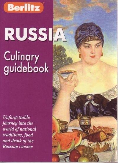 Abanina A. Russia Culinary Guidebook Россия Кулинарный путеводитель на английском языке