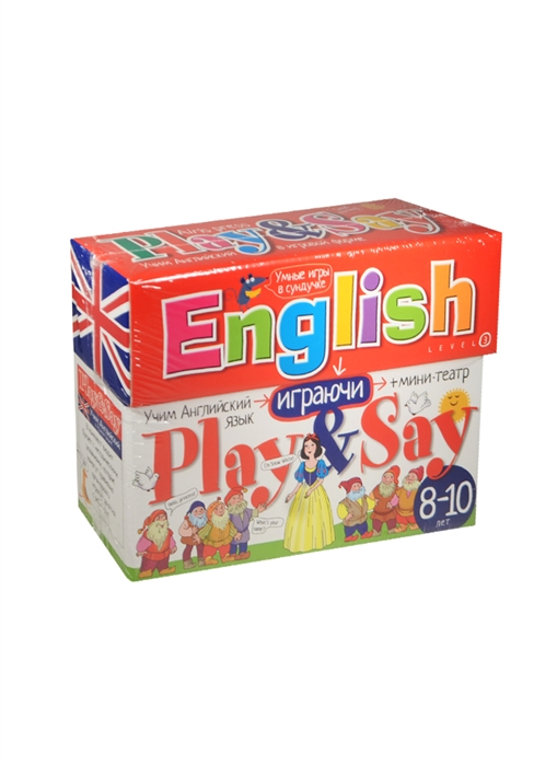 English Play and Say Level 3 CD fluent english суперпродвинутый уровень 3 cd