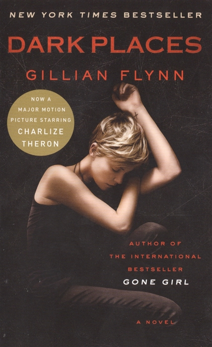 Фото - Flynn G. Dark Places Movie Tie-In collins s catching fire movie tie in edition