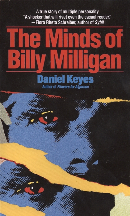 Keyes D. The Minds of Billy Milligan