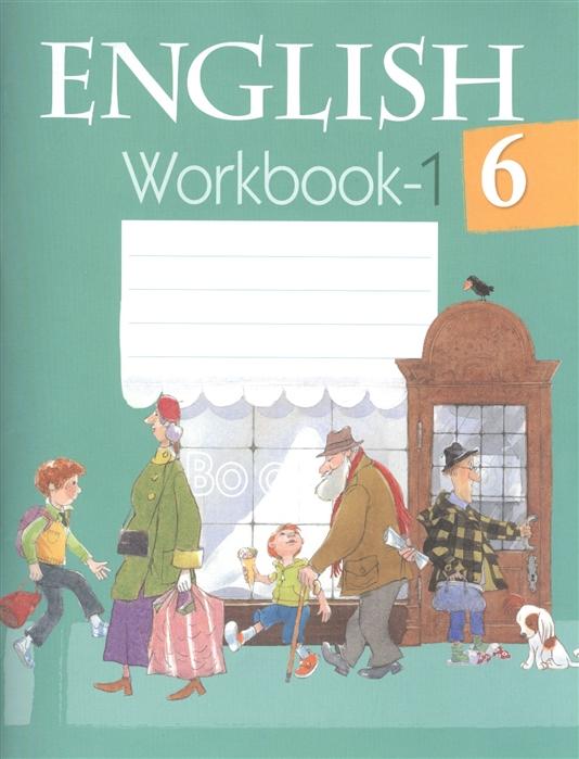 English Английский язык 6 класс Рабочая тетрадь комплект из 2 книг
