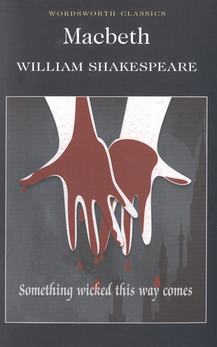 Shakespeare W. Macbeth shakespeare w macbeth level 4 isbn 9781845582036