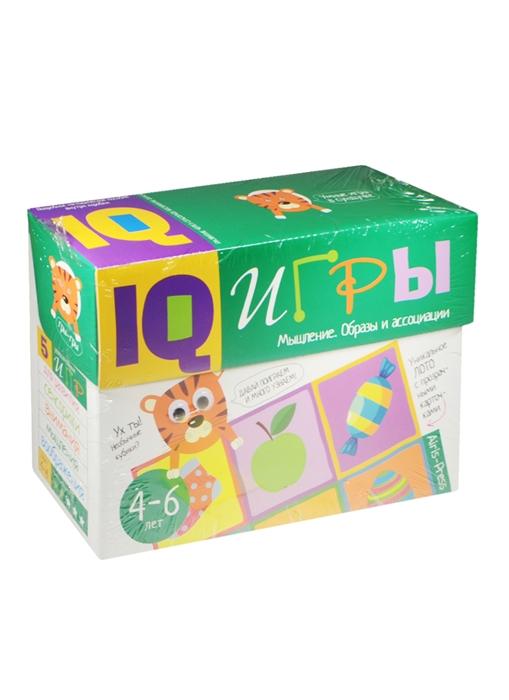 Купить IQ-игры Мышление Образы и ассоциации 4-6 лет, Айрис-пресс, Домашние игры. Игры вне дома