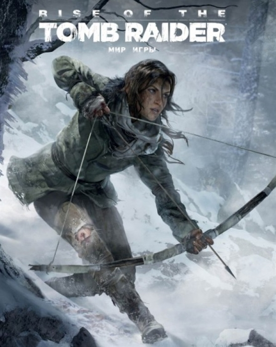Маквитти Э., Дэвис П. Мир игры Rise of the Tomb Raider цена и фото