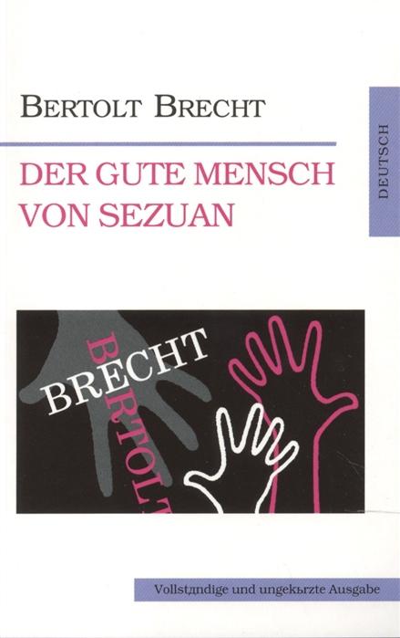 Brecht B. Добрый человек из Сезуана Der Gute Mensch von Sezuan brecht bertolt добрый человек из сезуана der gute mensch von sezuan на немец яз