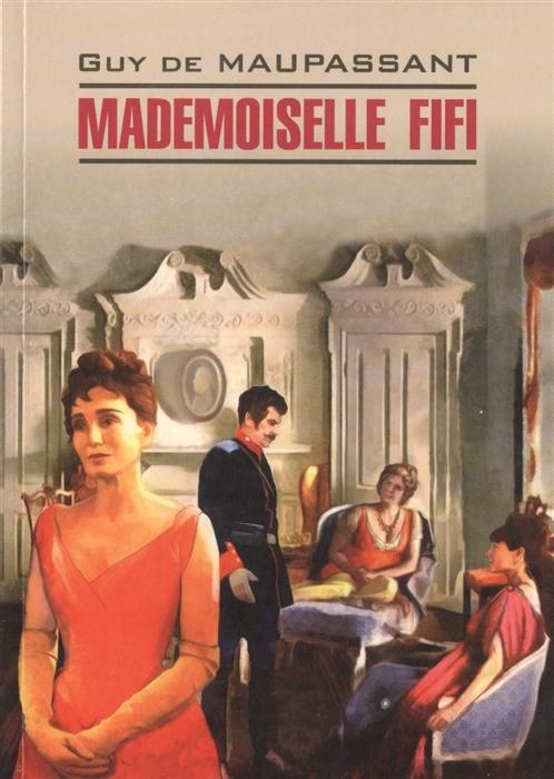 Maupassant Mademoiselle Fifi носки mademoiselle mademoiselle mp002xw0h3tw