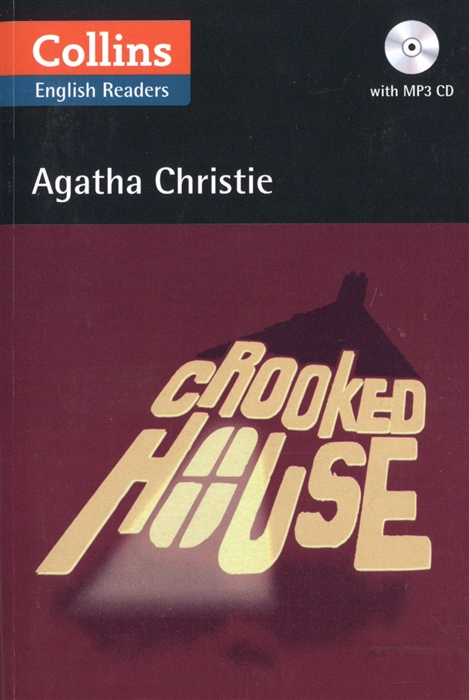 Christie A. Crooked House MP3 CD CEF level В2