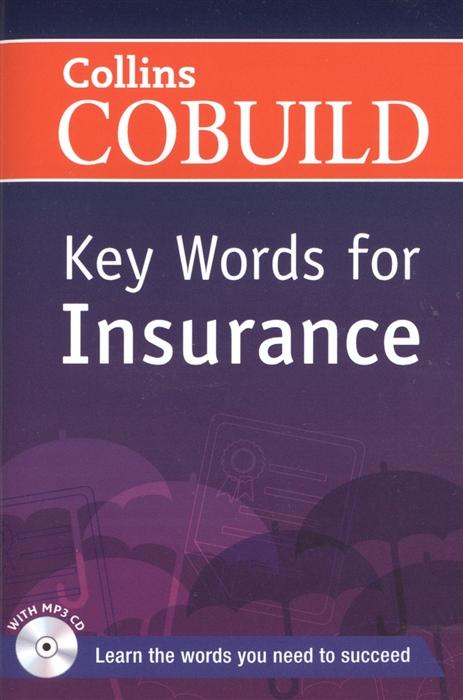 Key Words for Insurance MP3 CD CEF level В1