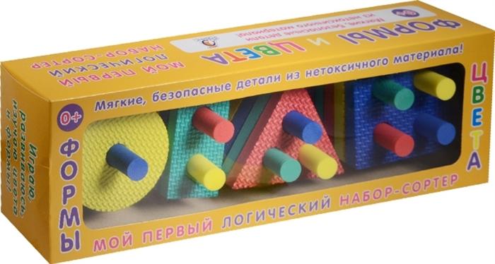 Мой первый логический набор-сортер Формы и цвета пластмастер сортер логический куб