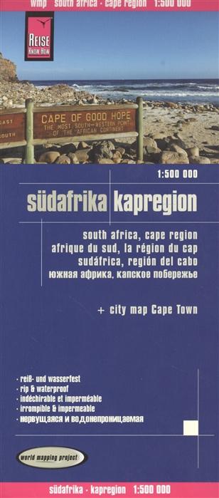 Sudafrica Kapregion Южная Африка Капское побережье