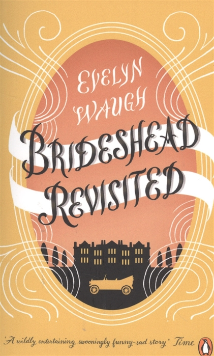 Waugh E. Brideshead Revisited consultation for organizational change revisited