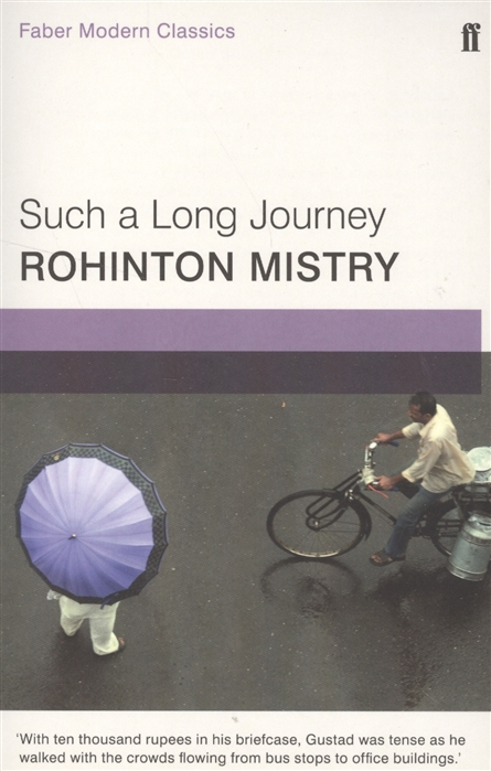 Rohinton M. Such a Long Journey ana cielo long journey home