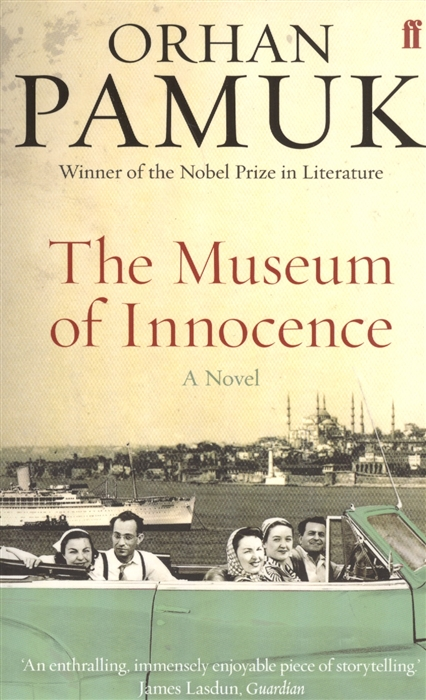Pamuk O. The Museum of Innocence недорого