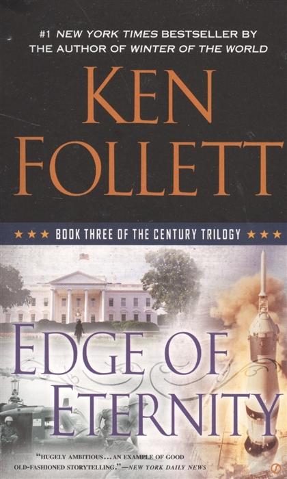 Follett K. Century 3 Edge of Eternity цена и фото