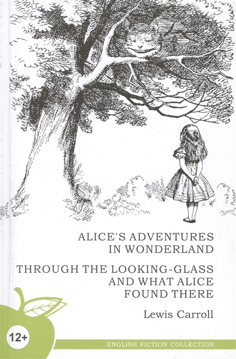 Кэрролл Л. Alice s Adventures in Wonderland Through the Looking-Glass and What Alice Found There Алиса в стране чудес Алиса в Зазеркалье