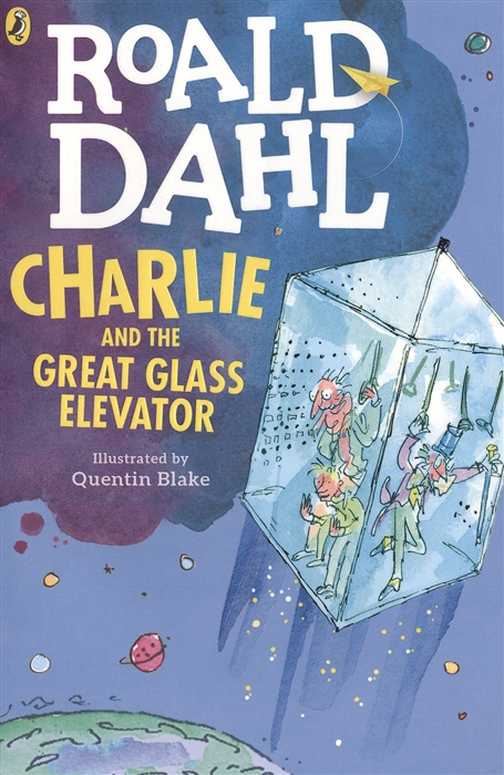 Dahl R. Charlie and the Great Glass Elevator цена
