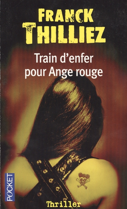 Train d enfer pour Ange rouge
