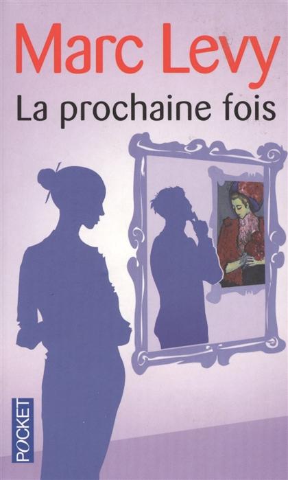 цены на Levy M. La prochaine fois  в интернет-магазинах