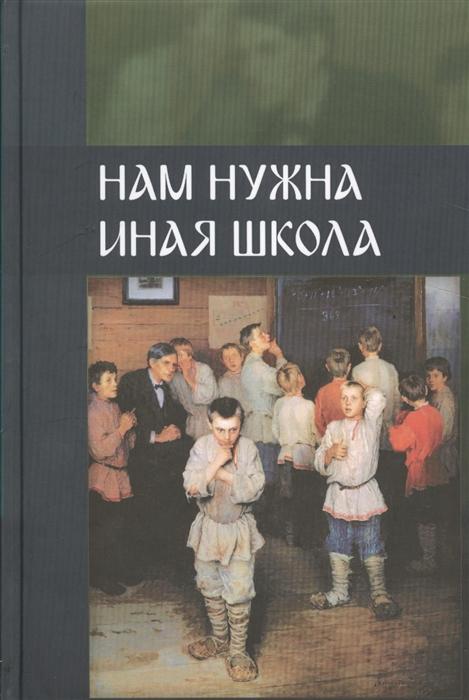 Внутренний Предиктор СССР Нам нужна иная школа внутренний предиктор ссср о культуре административной деятельности стратегия управления без менеджера