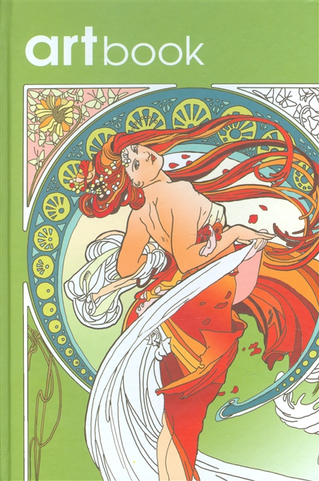 Записная книга-раскраска Artbook Ар-нуво зеленая
