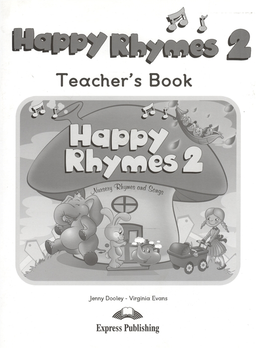 Evans V., Dooley J. Happy Rhymes 2 Teacher s Book Книга для учителя jenny dooley virginia evans happy hearts 2 teacher s book
