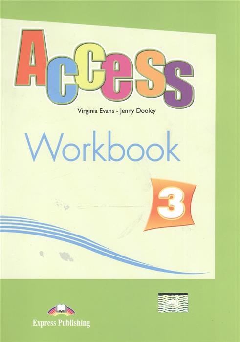 Access 3 Workbook Рабочая тетрадь