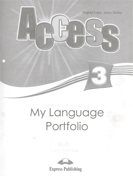 Access 3 My Language Portfolio Языковой портфель