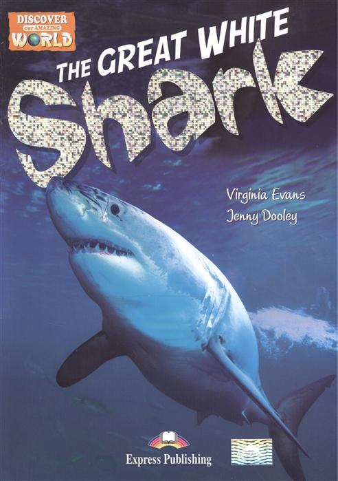 Evans V., Dooley J. The Great White Shark Level B1 Книга для чтения недорго, оригинальная цена