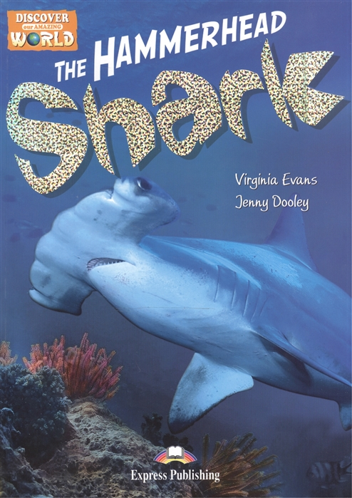 Evans V., Dooley J. The Hammerhead Shark Level B1 Книга для чтения evans v dooley j the killer whale level a1 a2 cd