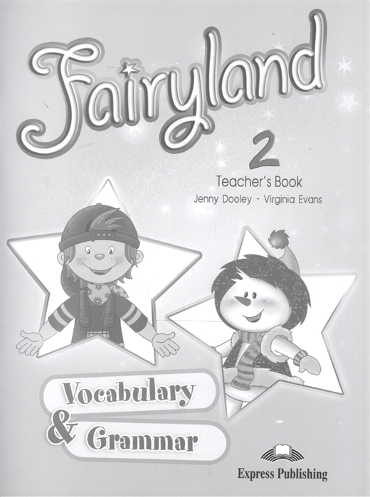 Dooley J., Evans V. Fairyland 2 Teacher s Book Vocabulary Grammar dooley j evans v fairyland 2 activity book рабочая тетрадь