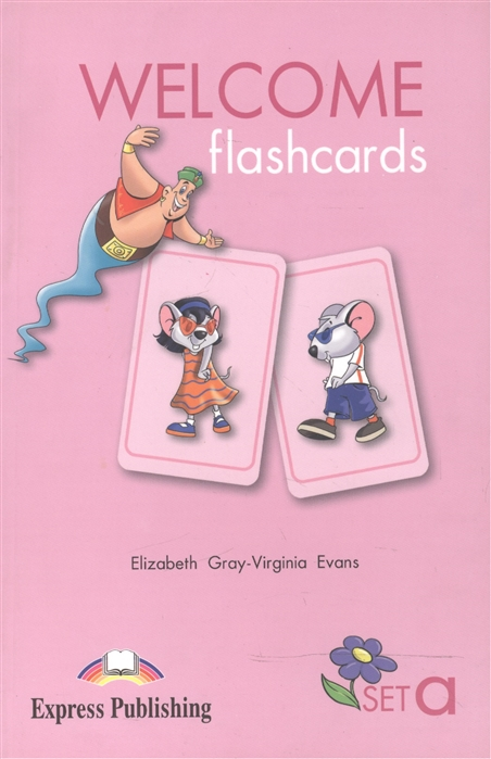 Evans V., Gray E. Welcome Set a Flashcards v e gardthausen catalogus codicum graecorum sinaiticorum