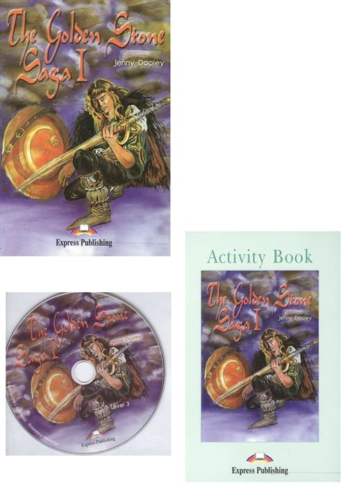 The Golden Stone Saga I Reader Activity Book комплект из 2-х книг в упаковке CD