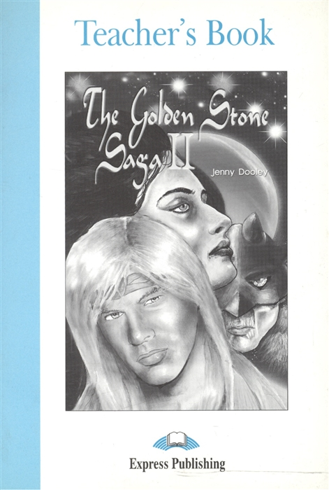 Dooley J. The Golden Stone Saga II Teacher s Book dooley j the golden stone saga i reader книга для чтения